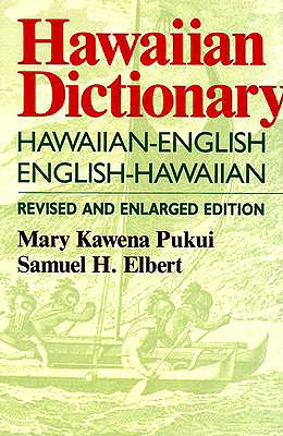 Hawaiian Dictionary By Pukui, Mary Ann Spenser